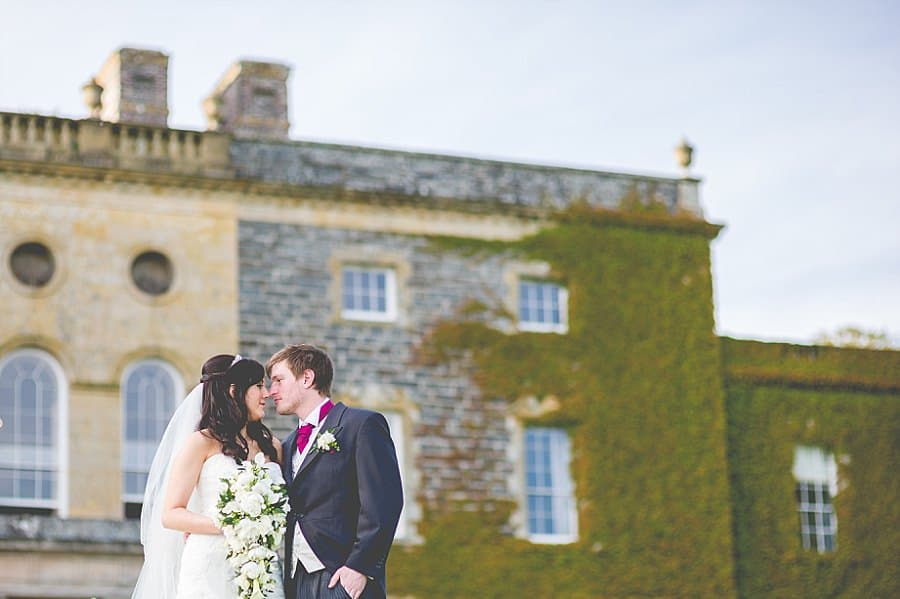 Wedding Photography @ Nanteos Mansion Country House Hotel | Aberystwyth Photographers Wales 208
